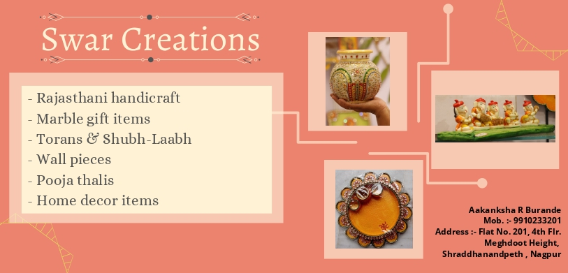 Swar Creations